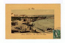 Séte. Cette. Station Balnéaire. Un Coin De Plage. Avec Barque. Cheval. (2754) - Sete (Cette)