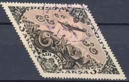 Stamp Tuva 1936 3a Used  Lot68 - Touva