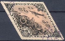 Stamp Tuva 1936 3a Used  Lot69 - Tuva