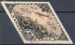 Stamp Tuva 1936 3a Used  Lot70 - Tuva