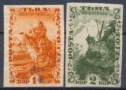 Stamp Tuva 1934  Used  Lot70 - Tuva