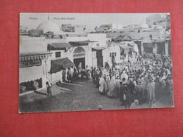 Tunisia  Place Bab- Dejdid  -- Ref 2945 - Tunisia