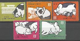 CHINA 1960 PIGS REPRINT 1 X 5v, MNH - 1949 - ... République Populaire