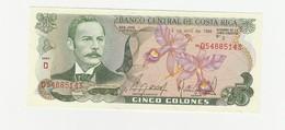 Cinco Colones UNZ - Costa Rica