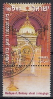 ISRAEL 2000 Nº 1505 USADO CON TAB - Israel