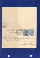 ##(DAN185)-1925- Biglietto Postale Cent.25 Filagrano B17  Mill.23 Usato Con Valore Gemello Cent.25 Da Roma Per Treviso - Interi Postali