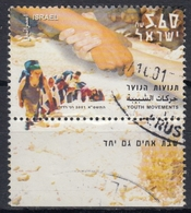 ISRAEL 2001 Nº 1562 USADO CON TAB - Israel