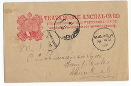 ETATS De L'INDE - 1904 - CARTE ENTIER POSTAL De TRAVANCORE - Travancore