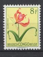 Congo-Belge. 1952. COB N° 319, **, MNH, Fraîcheur Postale  Cote COB 2018 : 4,20 € - 1947-60: Mint/hinged