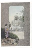 19739 -  JAPON - JAPAN - Girls Geisha And Bouddha - Japon