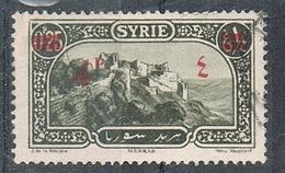"""SYRIE N°190 Variété Surcharge Arabe """"P"""" Absente - Oblitérés"""
