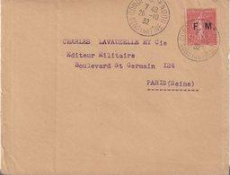 """ALGERIE : FM . 50 Cts . TYPE SEMEUSE . OBL """" CONDE-SMENDOU """" . 1932 . - Algérie (1924-1962)"""