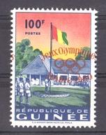 Guinée -1960 - N° 40 - Neuf ** - Surcharge Décalée - Guinée (1958-...)