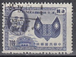 TAIWAN 1955 - MiNr: 215 A  Used - 1945-... Republik China