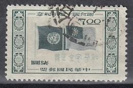 TAIWAN 1955 - MiNr: 224  Used - Gebraucht