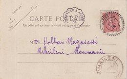 """ALGERIE : 10cts . TYPE SEMEUSE LIGNEE . OBL . """" BOURKIKA """" . POUR LA ROUMANIE.  1904 . - Marcophilie (Lettres)"""