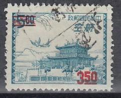 TAIWAN 1958 - MiNr: 313  Used - Gebraucht