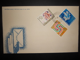Inde Fdc Union Postale Universelle Agra 1974 - FDC