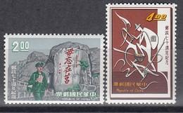 TAIWAN 1966 - MiNr: 596 + 598  **/MNH - 1945-... Republik China