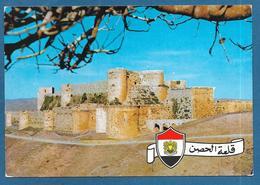 SYRIE SYRIA LE CRACK DES CHEVALIERS 1978 - Siria