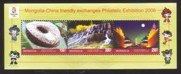 8427- Mongolia , S/sheet Year 2006 ** Mnh - Mongolia