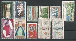CAMEROUN Scott 401-2, 398-0, C50, 420-1, 422, 418-9 Yvert 379-0, 381-3, PA62, 401-2, 403, 399-0 (11) ** Cote 11$ 1964-5 - Cameroun (1960-...)