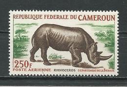 CAMEROUN Scott C51 Yvert PA55A (1) ** Cote 10$ 1964 - Cameroun (1960-...)