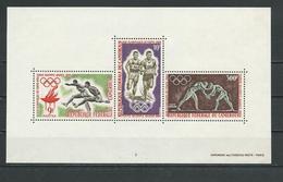 CAMEROUN Scott C49aYvert BF2 (bloc) ** Petite Adhérence Cote 13,50$ 1964 - Cameroun (1960-...)