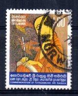 Sri Lanka - 1977 - Sri Rahula Commemoration - Used - Sri Lanka (Ceylan) (1948-...)