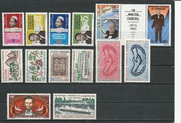 CAMEROUN Scott 424-7, C55a, 428-1, 423, C53,C54, C57 Yvert 405-8,PA66-7, 409-2, 404,PA64,PA65,PA69 (14) ** Cote 15$ 1965 - Cameroun (1960-...)