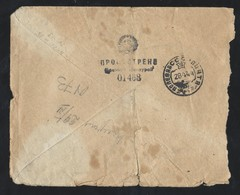 196d.A Letter To The Warrior. The Mail Passed In 1944. City Babushkin Field Post Office № 07225. Censorship. WWII - Covers & Documents