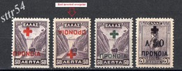 Greece 1937 Charity Landscapes Overprinted. MNH ** - Beneficenza