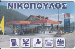 GREECE - Nikopoulos Gas Station, Magnetic Member Card, Unused - Olie