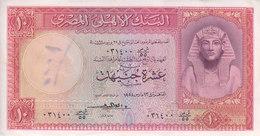 EGYPT 10 EGP 1958 P-32 Sig/EMARI VF HIGH CRISP PREFIX 55 INK ON BACK */* - Egypt