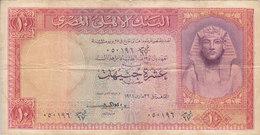 EGYPT 10 EGP 1958 P-32 Sig/EMARI VG PREFIX 67  */* - Egypt