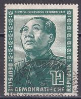 Fh_ DDR - Mi.Nr. 286 - Gestempelt Used - Used Stamps