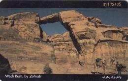 JORDAN(chip) - Wadi Rum, JPP Telecard JD2, Chip SC7, 02/99, Used - Jordan