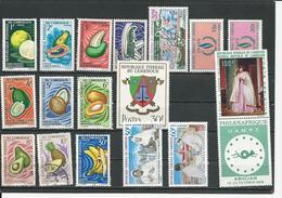 CAMEROUN Voir Détail (12) ** Et O Cote 12,00$ 1967 - Cameroun (1960-...)