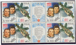 SOVIET UNION 1981Orbital Complex, 185 Days In Space Block Of 4 MNH / **.  Michel 5049-50 - 1923-1991 USSR