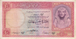 EGYPT 10 EGP 1959 P-32 Sig/EMARI F/VF PREFIX 72  */* - Egypte