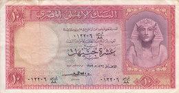 EGYPT 10 EGP 1959 P-32 Sig/EMARI VF PREFIX 88  */* - Egypt