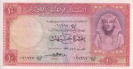 EGYPT 10 EGP 1959 P-32 Sig/EMARI VF PREFIX 75 INK ON BACK  */* - Egypte