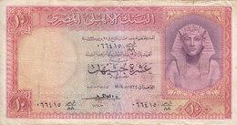 EGYPT 10 EGP 1959 P-32 Sig/EMARI F USED PREFIX 88  */* - Egypt