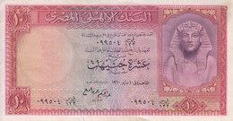 EGYPT 10 EGP 1960 P-32 Sig/REFAII VF HIGH CRISP PREFIX 122 */* - Egypte