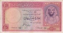 EGYPT 10 EGP 1960 P-32 Sig/REFAII F/VF HIGH CRISP PREFIX 127 */* - Egypt