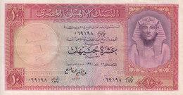 EGYPT 10 EGP 1960 P-32 Sig/REFAII F/VF HIGH CRISP PREFIX 127 /069 */* - Egypte