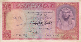 EGYPT 10 EGP 1960 P-32 Sig/REFAII F/VF HIGH CRISP PREFIX 128 */* - Egypte