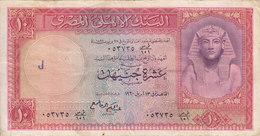 EGYPT 10 EGP 1960 P-32 Sig/REFAII F/VF HIGH CRISP PREFIX 101 */* - Egypt
