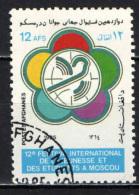 AFGHANISTAN - 1985 - FESTIVAL INTERNAZIONALE DELLA GIOVENTU' A MOSCA - USATO - Afghanistan
