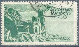 Alupka (Krim), 1 R.grün               1938 - 1923-1991 URSS